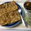 Mughlai Paratha/Kolkata Street Food  -  Moglai Parota