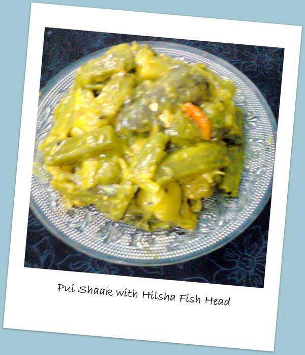 puidata-with-hilsa-fish-head