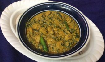 Shrimp With Chopped Taro Leaves/Dudh Kochu Pata Diye Chingri Mach